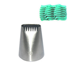 #1D Stainless Steel Piping Icing Nozzle for Cream Metal Accessories Pastry Tools Weave Cake Decoration Tips