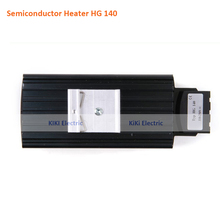 35MM DIN Rail Mounting Semiconductor Heater HG140 75W PTC Industrial Moisture Trap  Heating Element for electric Cabinet