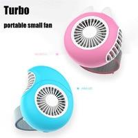 1500mAh Mini Fans Turbo Portable Mini Fan USB Rechargeable Portable Fans Desktop Outdoor Turbine Portable Small Fan