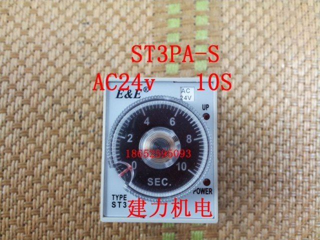 цена на New authentic Wuxi radio factory time relay ST3PA-S AC24V 10S