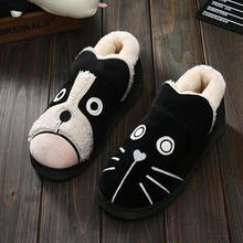Lovely dog and cat men women slippers with cute cartoon eyes in the face of indoor home lover family soft plush shoes in winter