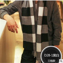 Autumn and winter high-quality men's fashion grid scarf classic scarf England wind thickening 190 * 30 cm