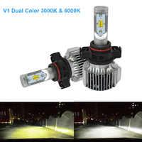 2 PCS 36 W P13W หลอดไฟ LED PSX24W PSX26W Day time Running Light Dual สีเหลืองสีขาวเดิมพัดลมกระจายความร้อน