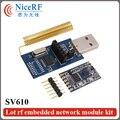 SV610 433 МГц Радиотрансивер Модуль Комплект (1 шт. SV610 ВЧ-Модуль + 1 шт. TTL Доска USB Мост + 1 шт. Весна Антенна)