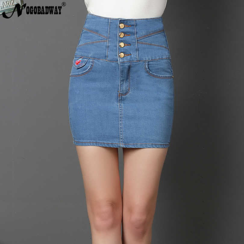 723f33de601 Skinny Stretch Mini Denim Skirt High Waist Button Short Jeans Skirts Pencil  Slim Summer Casual Fashion