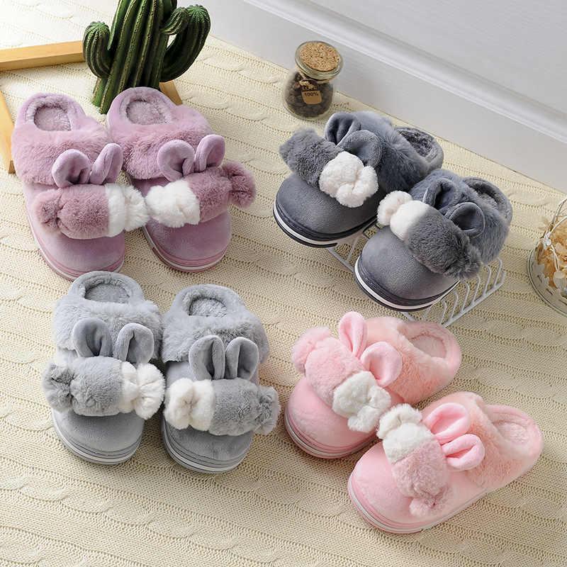Детские домашние плюшевые тапочки с мехом, милые домашние теплые тапочки для маленьких девочек и мальчиков, домашние зимние мягкие тапочки для семьи
