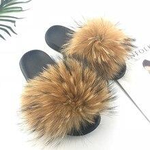 Женские тапочки из натурального меха енота, коллекция года, повседневные шлепанцы с лисьим мехом на плоской подошве, модная домашняя летняя обувь, большой размер 45, меховые вьетнамки