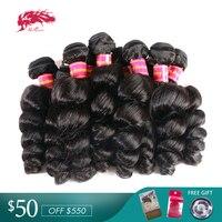 Ali queen Волосы Бразильские свободные волнистые волосы плетение пучки 10 шт. в партии натуральные черные цветные волосы Реми 100% человеческие во
