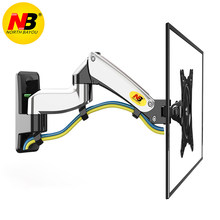 "NB F150 Aluminium Alloy 360 Derajat 17 ""-27"" Monitor Pemegang Gas Spring Lengan LED LCD TV Dinding mount Dimuat 2-7kgs(China)"