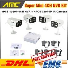 Super Mini 4CH NVR Kit HDMI NVR  4 pcs 720P IP IR Bullet 1.0MP Megapixel  Camera  4 channel 1080P P2P HD NVR system