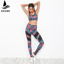 Woman Sets Yoga Sports Suits Yoga Clothes Tight Sports Bra and Pants Fitness Printing Pattern Quick-drying Yoga Sets