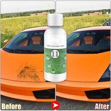 Car Polish Paint Scratch Repair Agent Polishing Polishing paste Wax Remover Hydrophobic Paint Care Maintenance Auto detailing