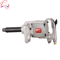 BK20 Pneumatic Wrench Portable Air Impact Wrench Tools Handheld Pneumatic Wrench Tool 1PC