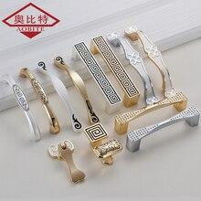 AOBT китайские золотые серебряные для шкафа ручки кухонные ручки Роскошные выдвижные ящики шкаф дверная ручка шкаф оборудование для обработки мебели