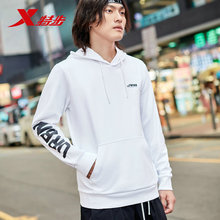 881329059208 Xtep men hoodies sweater sport casual clothing running brethable training for