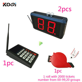 Queue ticket call display system 1 wireless numeric keypad with 2 display monitor and 1 ticket dispenser