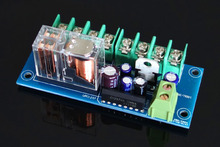 Free shipping   UPC1237 speaker protection board Japan OMRON relay   200W+200W (2-8)Ohm