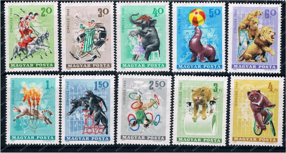 H0212 Hungary 1985 circus animal show 10 new stamps 0323 hungary