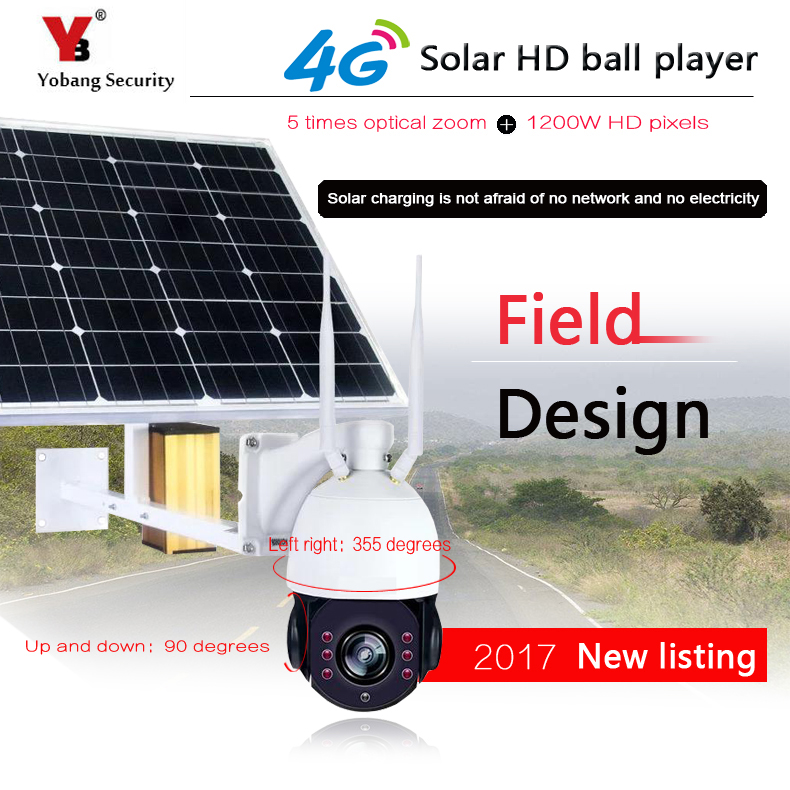 YobangSecurity 1080P 2.0M 5x Optical Zoom Solar Power Battery Surveillance CCTV Camera WIFI Outdoor Waterproof IP Camera 4G SIM