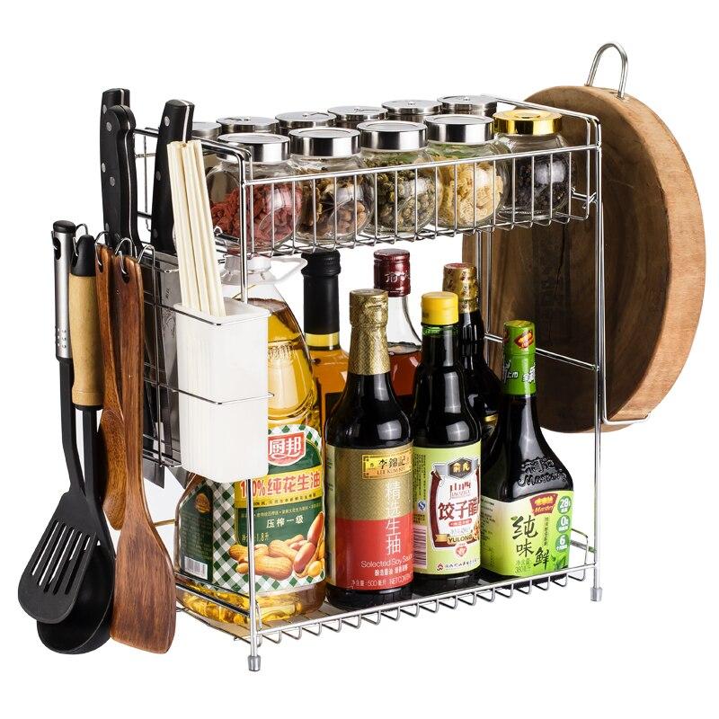Stainless steel seasoning rack kitchen utensils rack seasoning bottle rack can be hung on wall wall mounted LU5168 seasoning grinder bottle