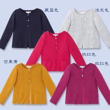 2016 jacadi девушки свитера дети девушка осень свитер тянуть залить enfant fille детей свитер дизайн meisjes жилет trui 16
