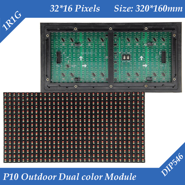 P10 Outdoor 1R1G Dual Color LED Display Module 320*160mm 32*16 Pixels Waterproof High Brightness For Text Message Led Sign