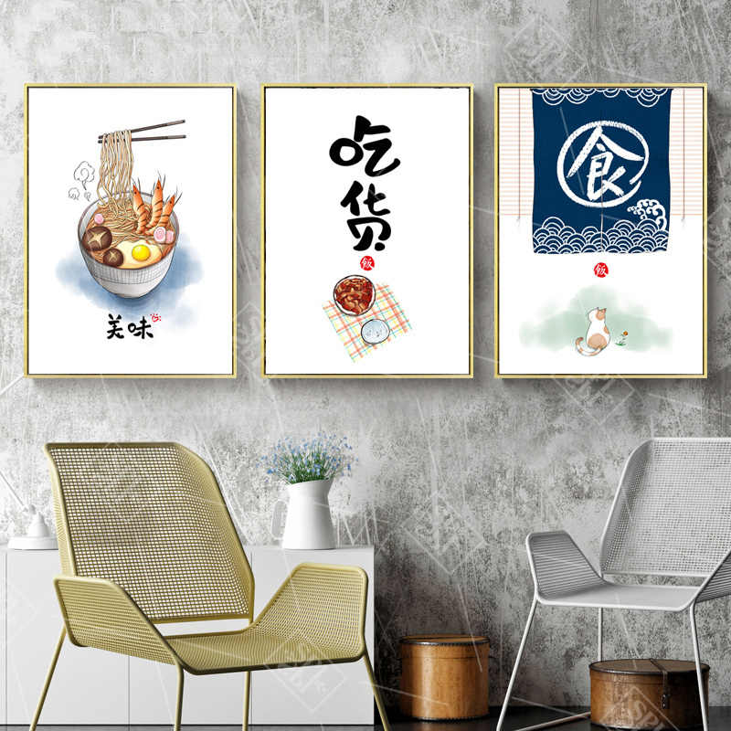 Japanese Style Cartoon Cat Animals Canvas Art Painting Kitchen Decoration Wall Picture Noodles Food Posters and Prints for Kids