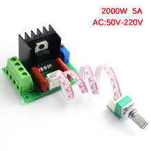 220V Imports of 2000W High Power Thyristor Dimmer Electronic Voltage Regulator for Temperature Control(China)