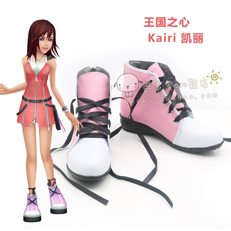 Kingdom Hearts 2 Kairi Pink Dress Cosplay Costume shoes