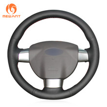 MEWANT Black Artificial Leather Car Steering Wheel Cover for Ford Focus 2 2005-2011 (3-Spoke)(China)