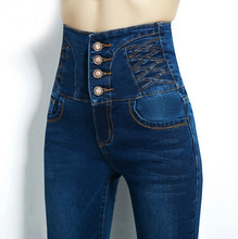 Fashion high waist jeans female denim pencil pants women skinny jeans plus size 4XL