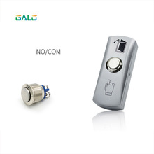 цена на GALO Door Exit Button Release Push Switch for access control systemc Electronic Door Lock NO COM lock Sensor Switch access push