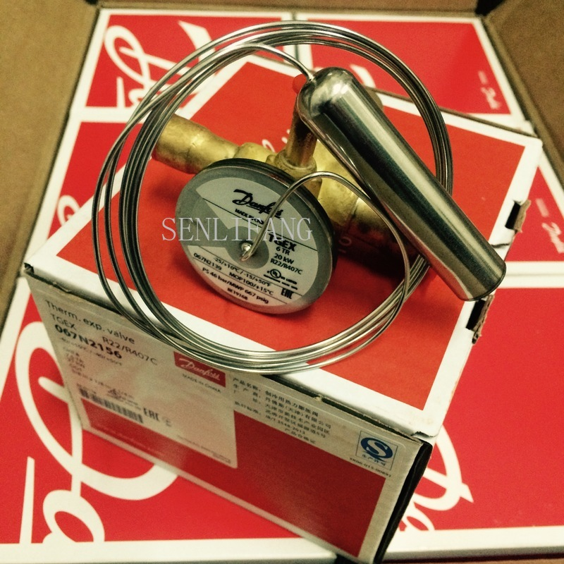 Free Shipping DANFOSS TGEX 11TR 067N2157 38kw TGEX Thermal Expansion Valve Can Replace