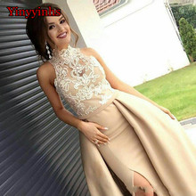 A Line High Collar Champagne Prom Dresses