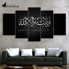 HD Printed 5 Piece Canvas Art Islam Allah The Qur'an Painting Motivational Wall Pictures for Living Room Free Shipping NY-7007A