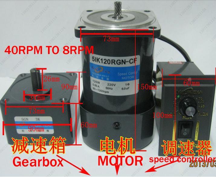 120 Вт микро-редуктор переменного тока, регулятор скорости 1 PH 50 HZ AC 220 V регулятор скорости в комплекте