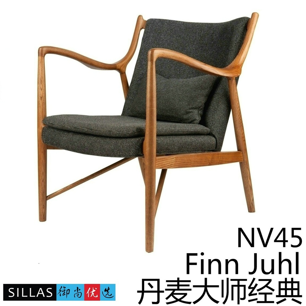 Wood Single European Fabric Sofa Lounge Chair Stylish Simplicity Northern  Europe And Denmark Designer Furniture Cafe In Restaurant Chairs From  Furniture On ...