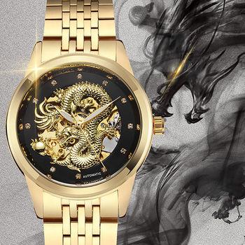 Luxe Skeleton Automatische Mechanische Draak Horloges Voor Mannen Polshorloge Roestvrij Stalen Band Goud Man Klok Waterdicht relogio