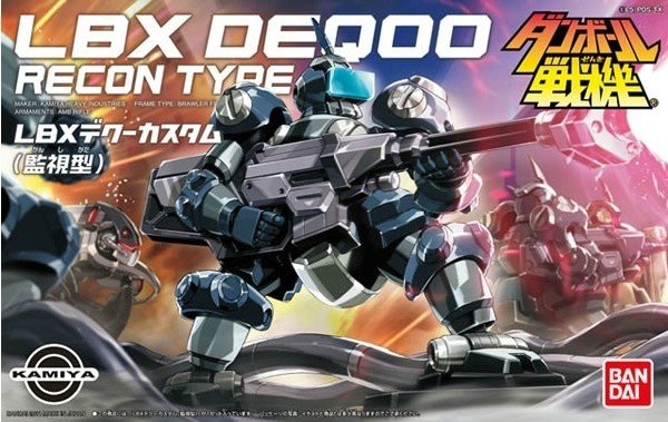 Bandai Danball Senki Plastic Model WARS LBX 008 DEQ00 RECON TYPE Scale Model wholesale Model Building Kits freeshipping lbx toys сборная модель lbx w элизион