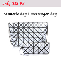 Geometric Cosmetic Messenger Bag Set