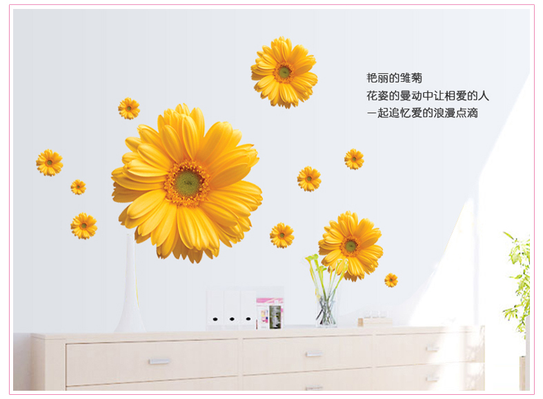 1Set ZY6015 rDaisy Flower Living Room Vinyl 3D Wall Stickers Window ...