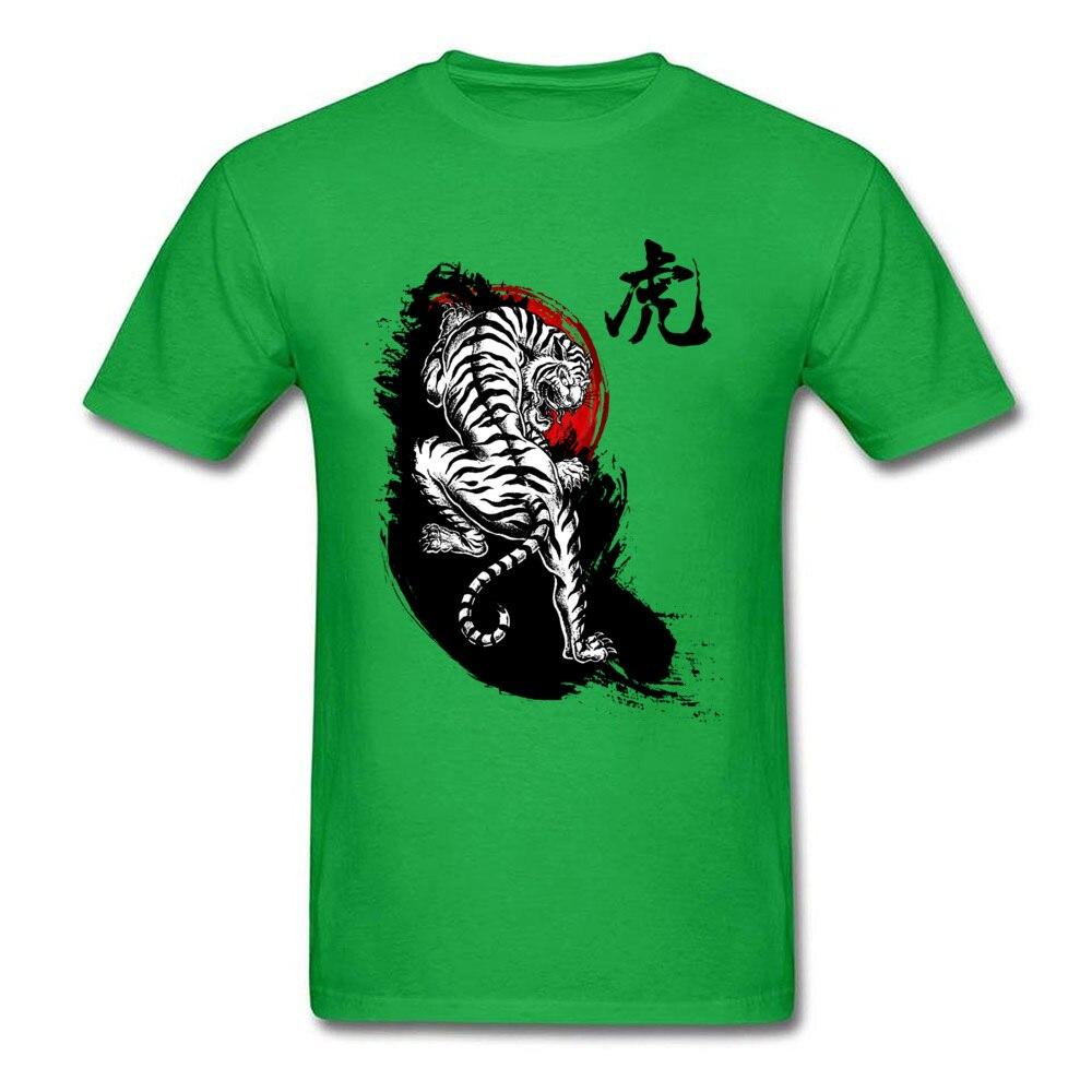 Adult T Shirts Japanese Tiger Design T Shirt Pure Cotton Round Collar Short Sleeve 3D Printed T Shirt Summer/Fall Japanese Tiger green