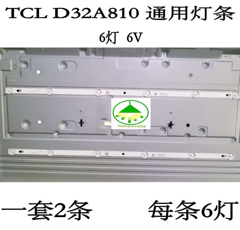 Image 2 - 4pcs/Lot 100% new 32inch LCD TV backlight strip for TCL L32P1A L32F3301B 32D2900 32HR330M06A8V1 4C LB3206 6led each lamp 6v 56CM-in Light Beads from Lights & Lighting