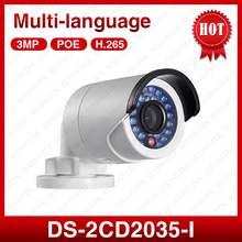 HIK DS-2CD2035-I HD 3MP 1080P True Day / Night H.265 IR Mini Bullet Network Camera 12mm lens Multi-language