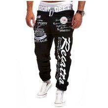 Men's Casual Jogger Pants Joggers Men autumn Fashion Letter digital Print Harem Pants Sweat Pants Men Trousers sportswear