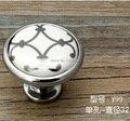 20 pcs 32mm Holel Único botão botão do armário de Cozinha gaveta puxa móveis handle liga de Zinco cerâmica com flor de prata impressão