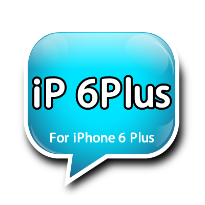 For iP 6 6s Plus