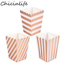Chicinlife 1Set Rose Gold Popcorn Doos Verjaardagsfeestje Kids Papier Snoep Container Zakken Bruiloft Baby Shower Decor Supplies(China)