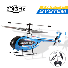2.4G RC Helicopter 4Ch Single Blade Remote Control Helicopter Children Outdoor Toys Cool RC Toys For Children Kids Toy Gifts