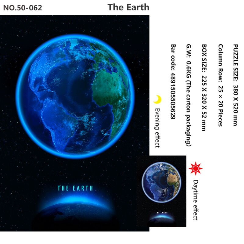 Buy earth jigsaw puzzle and get free shipping on aliexpress gumiabroncs Gallery